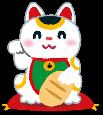 syougatsu2_manekineko